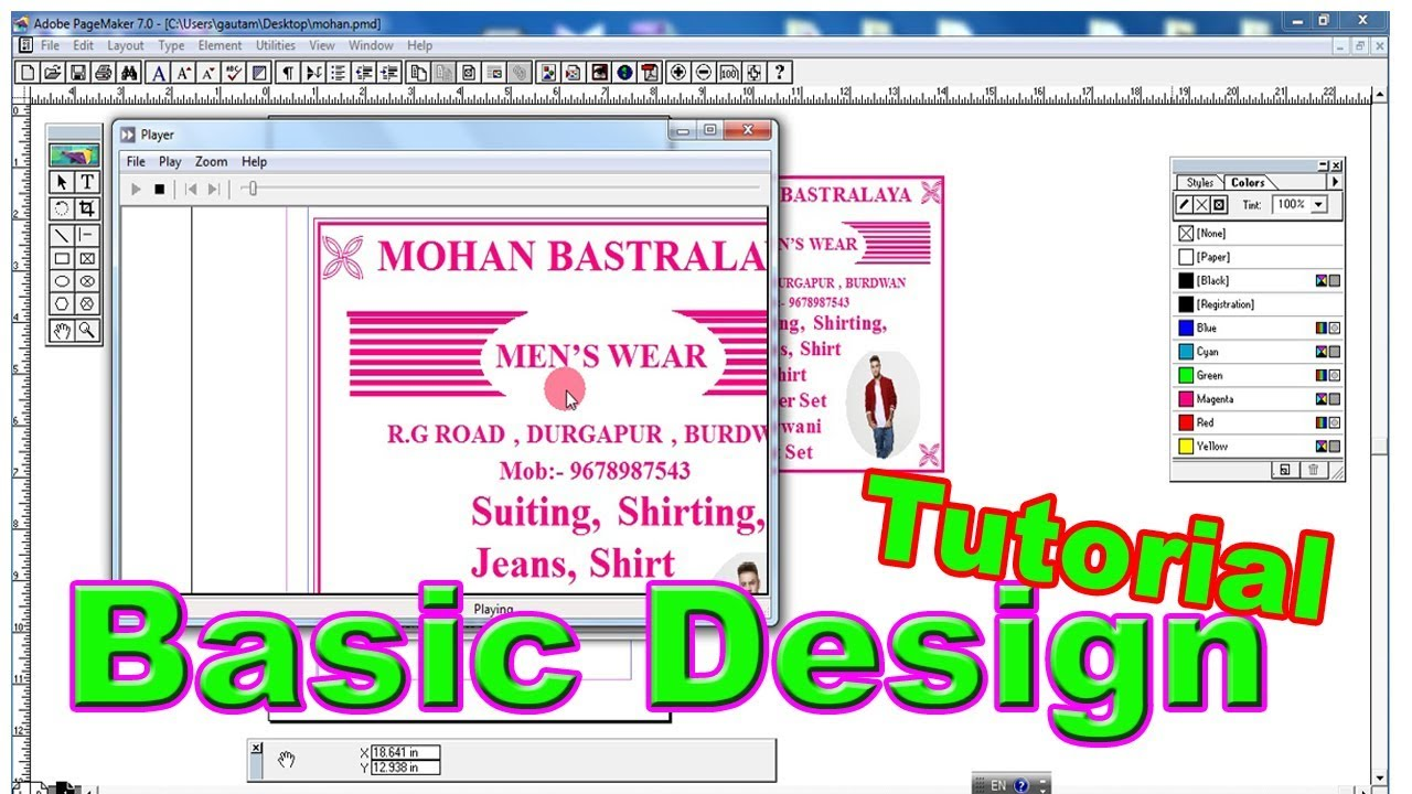 Adobe Pagemaker Basic Design Tutorial