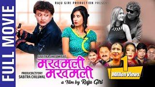 MAKHAMALI MAKHAMALI || New Nepali Movie||Jaya Krishna Basnet, Shuvechha Thapa, Raju Giri || BODHI HD