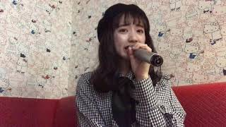 奥華子 / 最後の恋