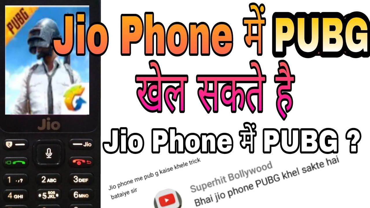 Jio Phone Me PUBG Khel Sakte Hai Jio Phone Me PUBG Game