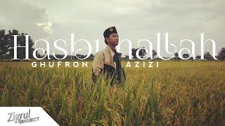 HASBUNALLAH cover GHUFRON AZIZI (video liryc)