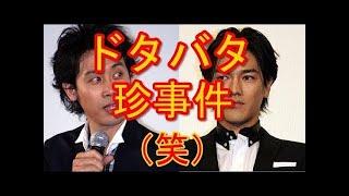 洋ちゃんが仲の良い俳優、要潤さんの結婚式に出席した時のお話です。も...