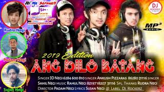 Aand Dilo Batang | Nonstop Kinnauri Mashup | JD Negi, Ankush & Sahil Negi | DJ RockerZ