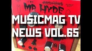 Mr Hyde - аналоговый фильтр от Analogue Solutions