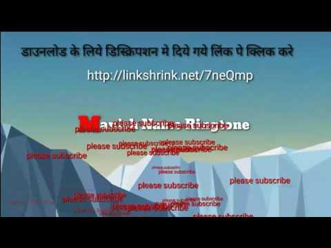 Manish Name Ringtone Brt trick channel