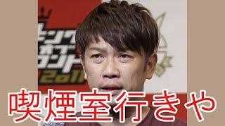 お笑いコンビ、TKOの木本武宏が26日、カンテレ「快傑 えみちゃんね...