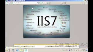 IIS 7.5 HTML file extension asp.dll mapping