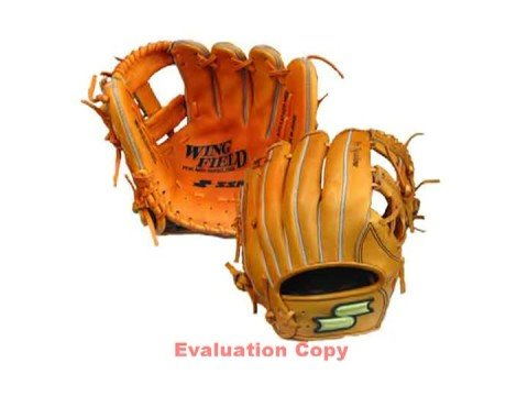 baseball gloves ssk nike japanese