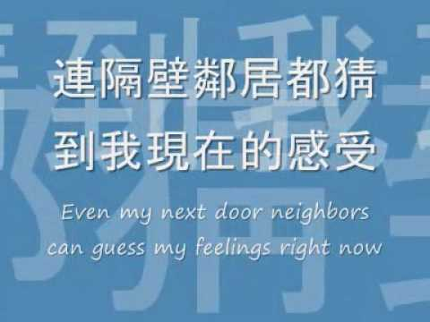 Simple Love  By Jay Chou
