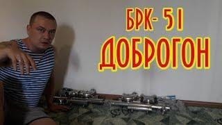 Мечта самогонщика-Самогонный аппарат ДОБРОГОН !