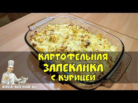 Картофельная запеканка с фаршем в мультиварке, рецепт с