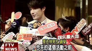 【民視即時新聞】今天在台北市東區有一場浪漫的婚禮,新郎是名模錦榮,...