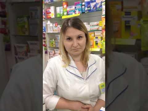 Аптека планета здоровья Березники, ЖЕСТЬ !!!