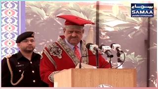 president mamnoon hussain ka shuhada kay ahle khana se izhar afsos   samaa tv   18 feb 2017