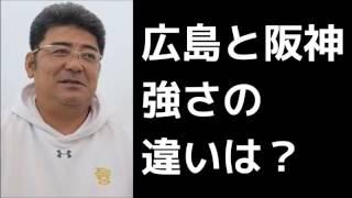 阪神オススメ動画↓ 湯舟敏郎「今年の阪神の戦い方が見えてきた 」 https...
