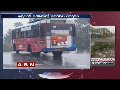 అకాల వర్షాలు కారణంగా నేల రాలిన మామిడి వరి పంటలు   ABN Telugu
