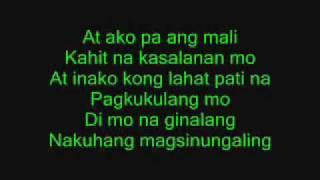 Repeat youtube video Tama Na Girl by Xcrew Lyrics (rap)