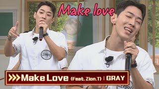 Download 귀에 계속 맴도는 담백한 무대😉 그레이(GRAY)의 〈Make Love〉♬ 아는 형님(Knowing bros) 298회   JTBC 210918 방송
