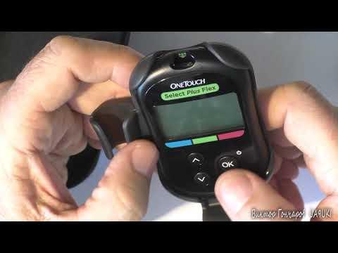 Глюкометр OneTouch | глюкометр | onetouch | select | plus | flex