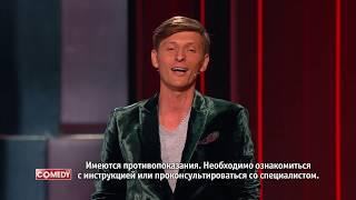 Павел Воля:
