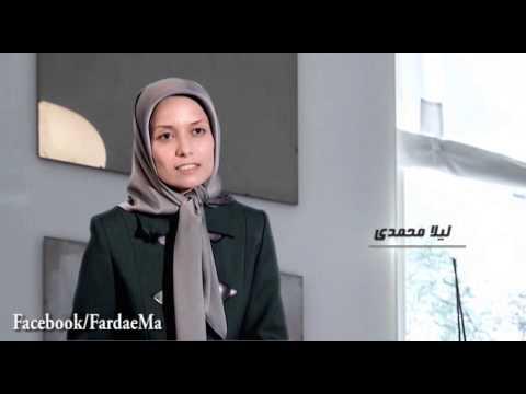 تقدير آدم زندگي كوركورانه نيست- گفتگو با ليلامحمدي - قسمت دوم