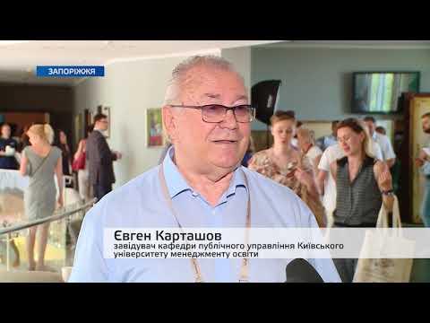 Телеканал TV5: У Запоріжжі стартувала дводенна науково-практична конференція офтальмологів