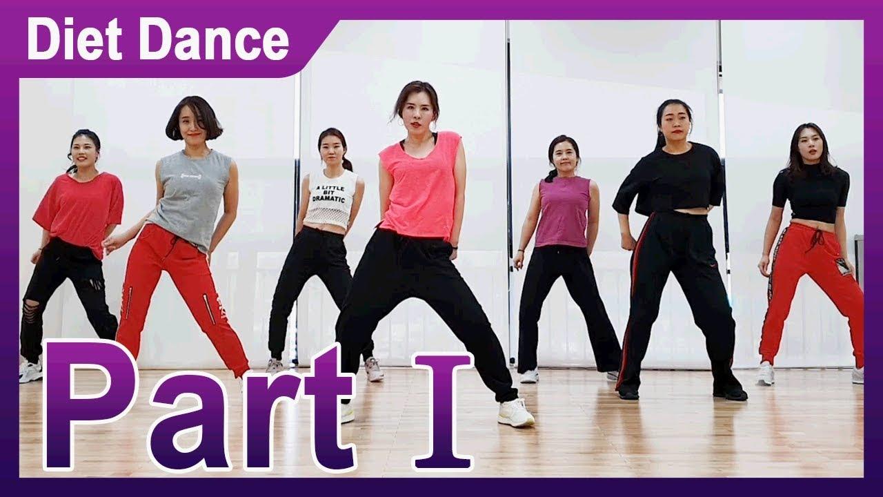 15 minute Diet Dance(Part 1). 15분 다이어트댄스(1부). Cardio. Dance. Zumba. Diet  홈트. 다이어트. 댄스다이어트.