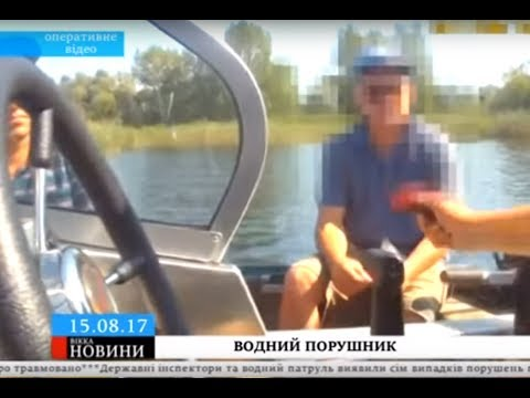 ТРК ВіККА: Водний патруль впіймав зухвалого водія на Дніпрі