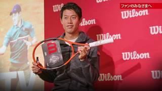 Kei Nishikori Interview 錦織圭 検索動画 8