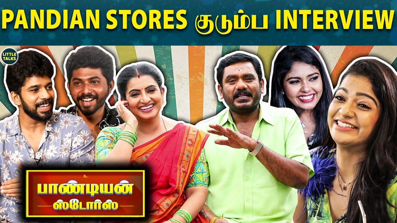 """""""எங்களுக்கு End-டே கிடையாதுடா""""   Pandian Stores Team Interview   Kathir Mullai,Jeeva Meena"""
