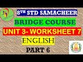 8th English Work Sheet 7 Bridge Course Answer Key