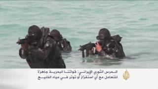 مناورات سعودية وتحذيرات إيرانية