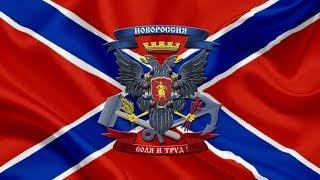 Прямая трансляция канала АТО Донецк