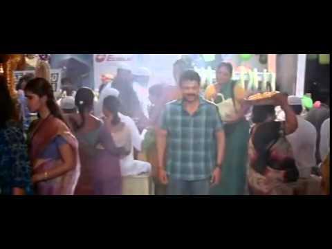AMAV  Emaindhi Ee Vela movie song