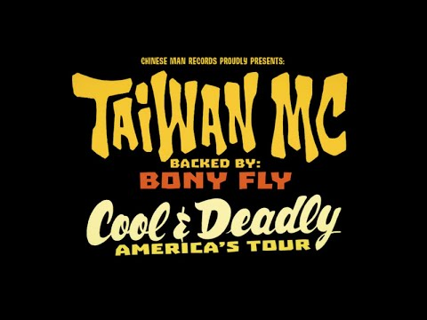 Taiwan MC - America's Tour Teaser (Cool & Deadly)