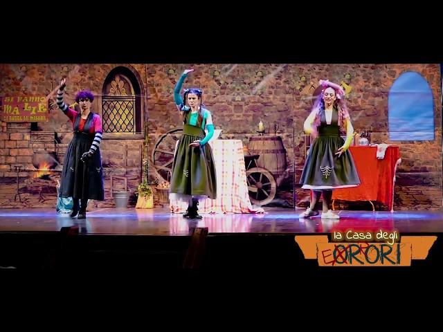 La Casa degli Errori 2018 - Teatro Mancinelli
