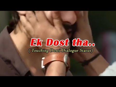 Ek Dost Tha || New Sad Dosti Status 2020 | Dosti Shayari |Dosti Whatsapp Status |Rahul Aashiqui Wala