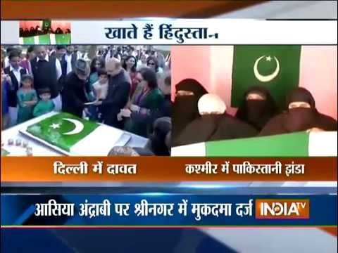 Case Filed Against Syed Asiya Andrabi for Unfurling Pakistani Flag - India TV