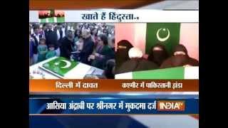 Video Case Filed Against Syed Asiya Andrabi for Unfurling Pakistani Flag - India TV download MP3, 3GP, MP4, WEBM, AVI, FLV November 2017