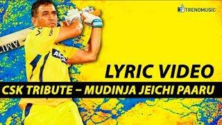 Mudincha Jeichi Paaru #CSK Tribute Anthem   Lyric   Naren Balakumar, Rokesh   TrendMusic