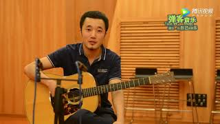 Paddy Sun hướng dẫn học guitar fingerstyle Sunflower - Sunflower fingerstyle guitar Tutorial Part 1