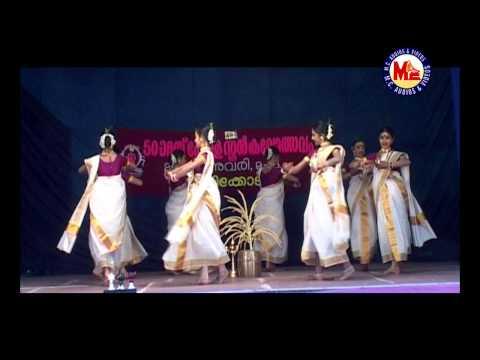 Thiruvathira Kali HS 19 - Vighnaraja Namasthe