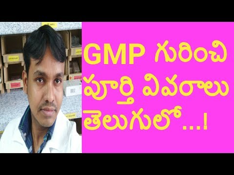 How to know about Good Manufacturing Practices in Telugu || GMP Guidelines In Pharma || Pharma Guide