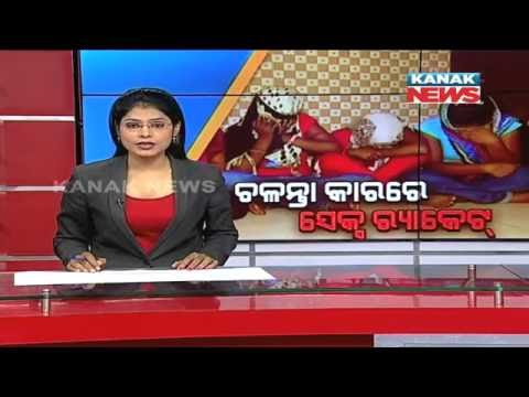 Sex Racket in Car in Bhubaneswar
