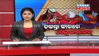 Sex Racket in Car in Bhubaneswar