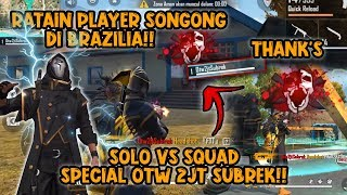 SOLO Vs SQUAD RATAIN PLAYER SONGONG!! SPECIAL OTW 2JT SUBREK!! | efdewe