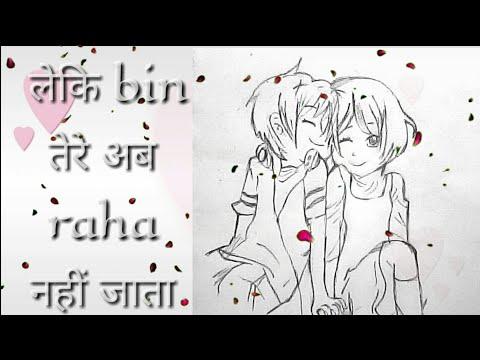 Most Romantic Shayaris And Sms In Hindi || Love Shayari Images And Wallpaper Whatsapp Status Video