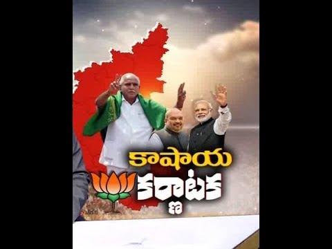 Telangana   15th May 2018   Ghantaravam 11 AM News Headlines
