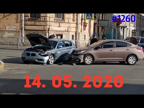 ☭★Подборка Аварий и ДТП от 14.05.2020/#1260,Май 2020/#авария