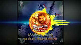 Sangoli Rayanna Jayanti Special kadak dialogue mix